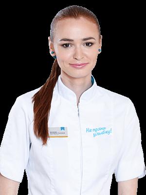 Антипова Екатерина Сергеевна