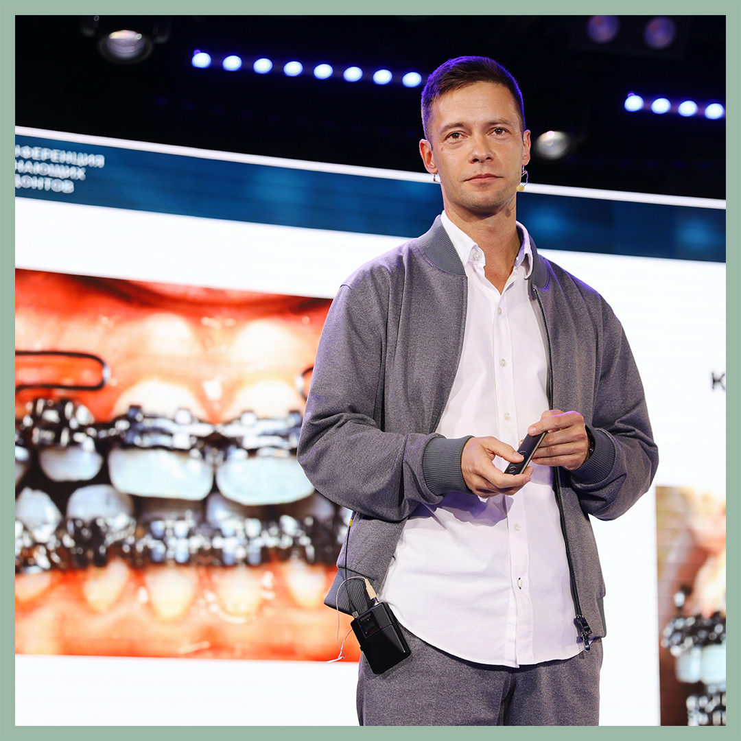 Сергей Викторович Тихонов на ежегодной Конференции начинающих ортодонтов – КНО-2021